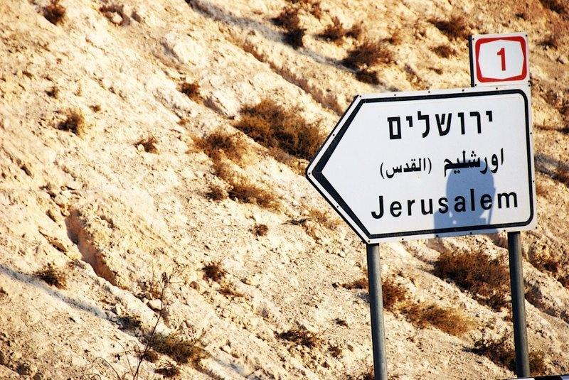 Jerusalem road sign--無框畫