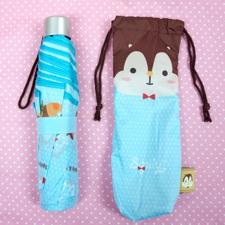 Squly & Friends 21inchs Foldable Umbrella (E001SQH)