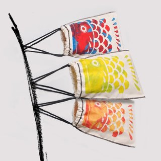 Hand-painted handprints Peibu Pouch [Carp] single-sided four-color pattern