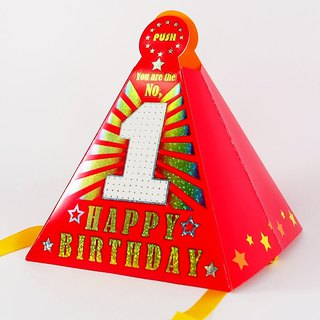 Birthday Box Card Hat (Hallmark - Three-dimensional Card/Music Birthday Wishes)