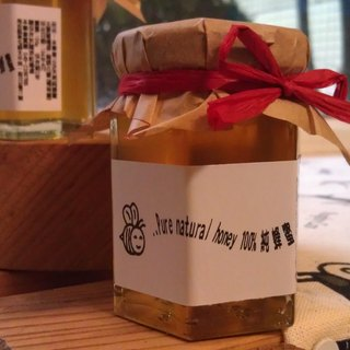 The Cottage 100% pure natural honey, forest honey exported to Japan for sale on top of honey