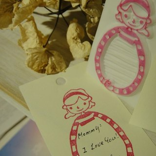 Hand-made rubber stamp - give you a hug (striped girl)