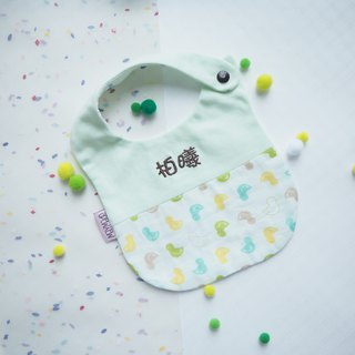 Handmade Name Embroidery Baby Bib - Green Cotton with Chick style