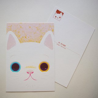 "Postcard printed version: cat - ""! Meow I called Lulu."""