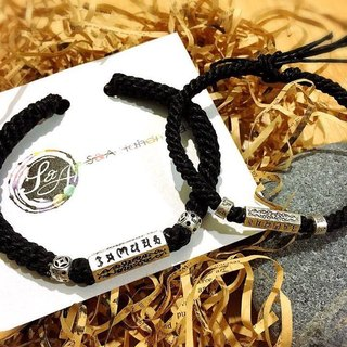 S&A Security Six-Word Proverbs Sterling Silver Wax Line Valentine's Day