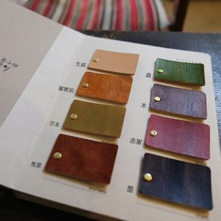 Lovey leather small objects / swatches present - Contract true natural vegetable tanned leather bag