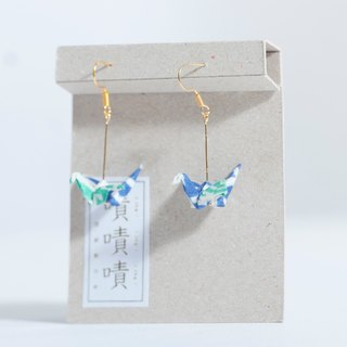 \Crane Crane/ Origami Earrings_Sky and Grass