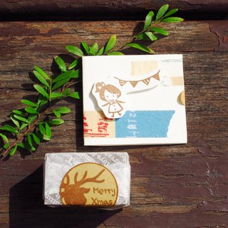 [Stock goods] handmade rubber stamp - Traveling (bazaar)
