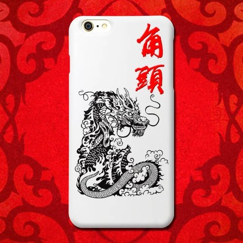 [Divinity] angle head Valentine white shell, 3D three-dimensional relief, travel card phone protective shell, love loving boutique design