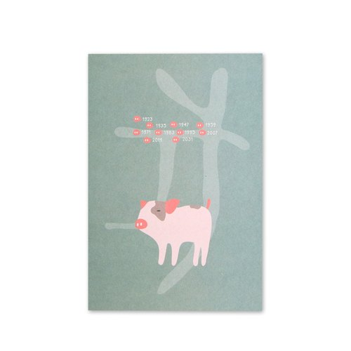 """You belong to the year,"" Oracle Zodiac Notebook / free pig"