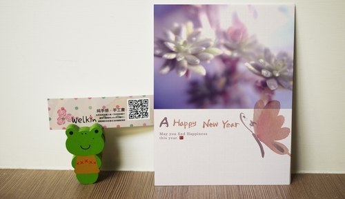 Chinese name ☆ ° ° Rococo strawberry WELKIN Hands pretty good this year Happy New Year Postcard Hand - Purple Butterfly