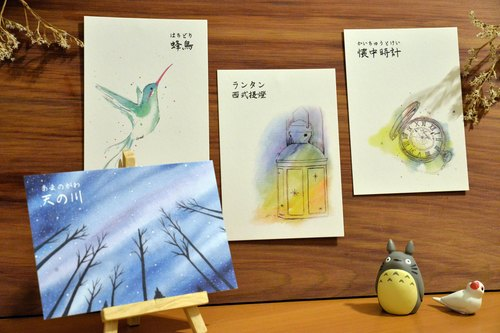 Hand-painted watercolor postcards deals Kits [3] 100 yuan under the single area