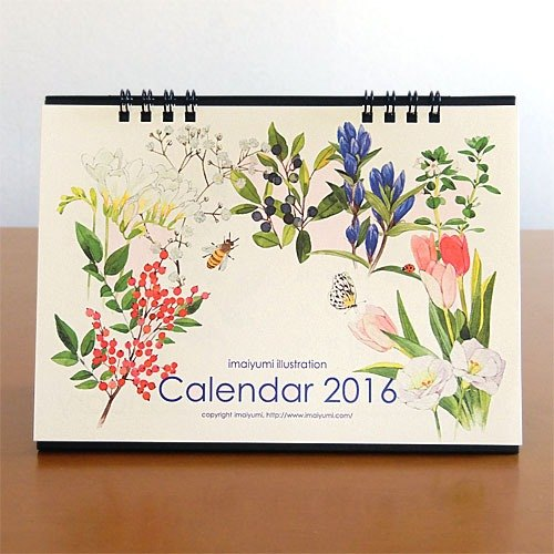 [12/15 Discontinued] 2016 desk calendar