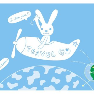 Rabbit series. Illustration postcard -TRAVEL GO