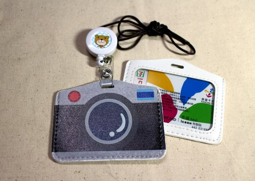 Play not tired _ illustration card sets / identification card sets / travel card sets (camera)