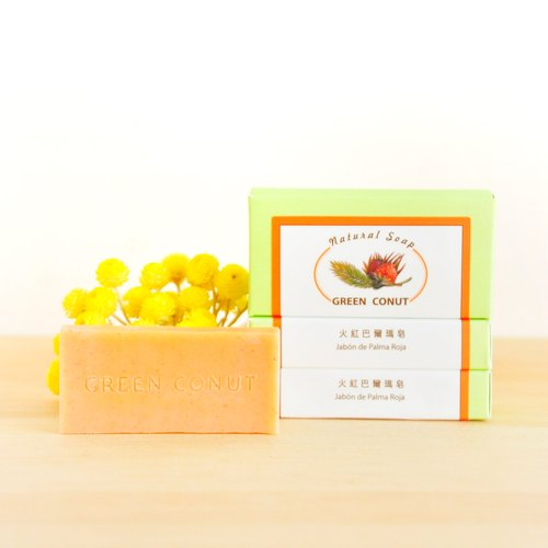 《GREEN CONUT》 Red Palm Carotene Soap-30g