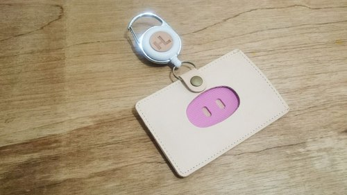 Retractable clip clasp - Aberdeen pig nose leather travel card sets _ powder