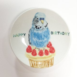 Blue tiger and cupcakes - Birthday painted saucer