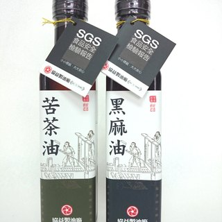 Black sesame Kucha You Gift