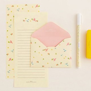 ARDIUM mini stationery group of animals (a group of three) - yellow bird