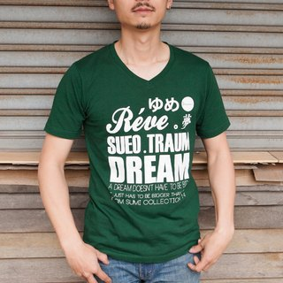 SU:MI said dream T-shirt V-neck men's _4SM001