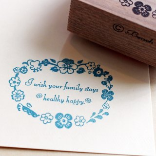 Nohara wood frame stamp [I wish you and your family health and happiness]