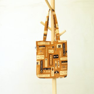 [BestFriend] flower Butuo Te bags - (Long Handle / Japan Brown)