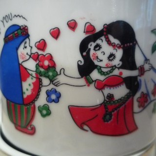 Vintage Made in Taiwan Coffee Mug Arabian family a taste of old coffee cups