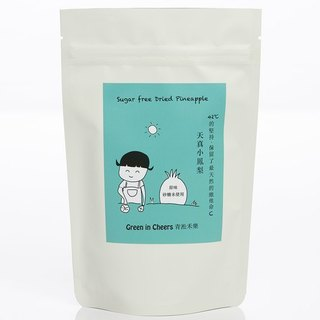 Dried Pineapple Sugar-free 80 g