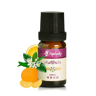 [Herbal true feeling] orange fragrant flower language (combined essential oil 10ml/30ml/100ml)