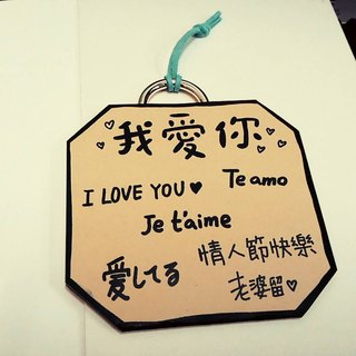 Chinese - Japanese - French - Spanish / I love you ㄧ times finished \ (^ 0 ^) / Valentine's brave to tell her / him ---- Customizable Text
