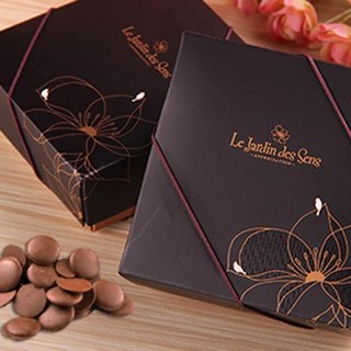 Ai Bo Suo (Belgium 72% button chocolate gift box)