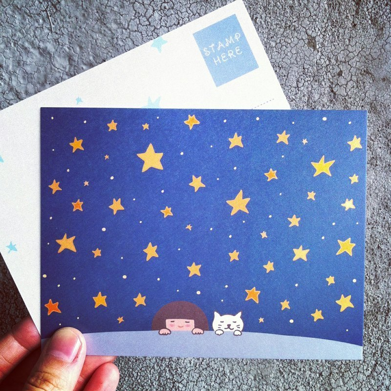明信片-我們擁有的,是滿天星辰