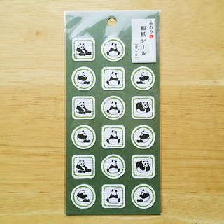 Japan Iyo and paper and paper stickers Fuwari [Panda (FW37008)]
