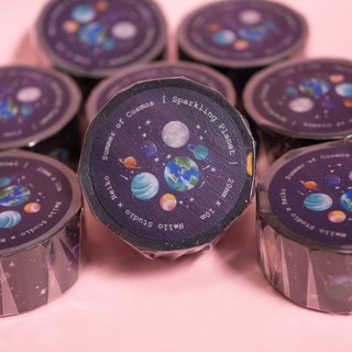 Cosmic Ice │Sparkling Planet Paper Tape