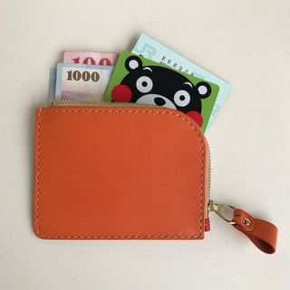 Small curved wallet purse orange