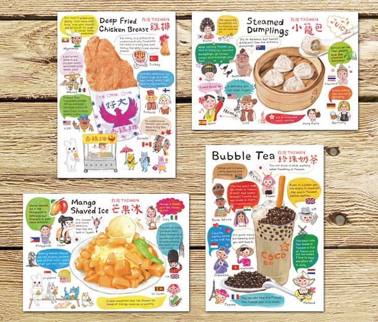 Foreigners Love Taiwanese-A English Postcard Set (Four In) Pearl Milk Tea + Dumpling + Chicken Steak + Mango Ice