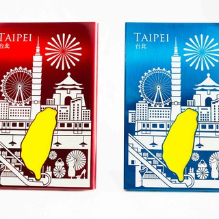 Taipei, Taiwan │ │ blue card case