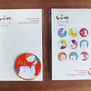 i love mommy round stickers 10 into 88 yuan