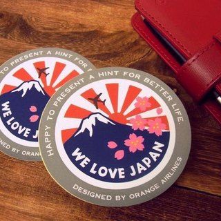 Travel luggage stickers -We Love Japan ♥ ACTIVE ♥