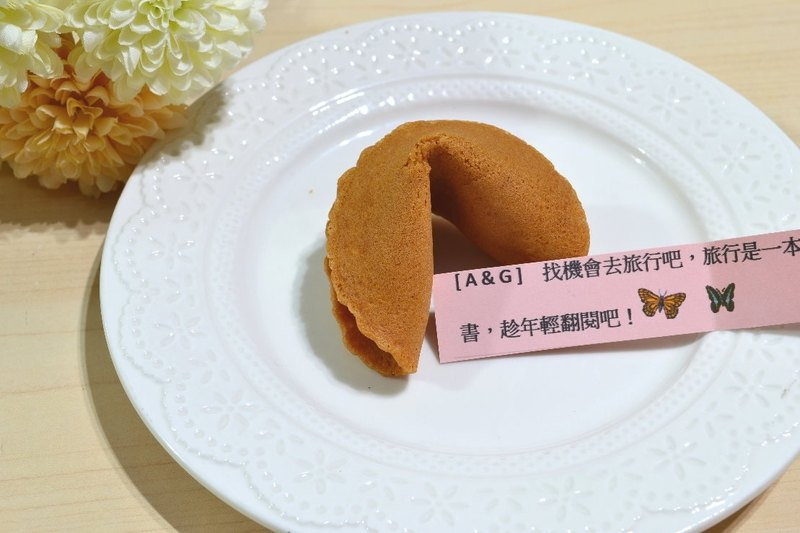 American classic original lucky fortune cookie 130 into the manual customizable words you want to say