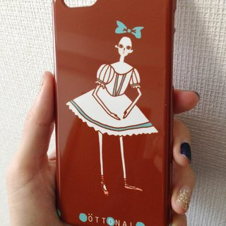 Copperia Smartphone case