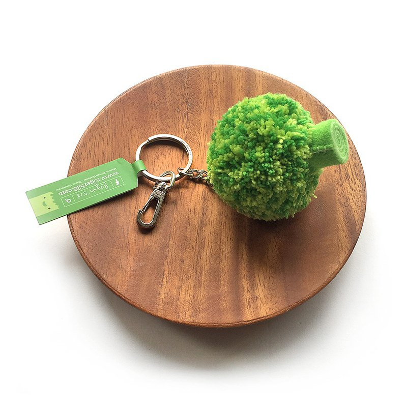 Two-color green broccoli key ring