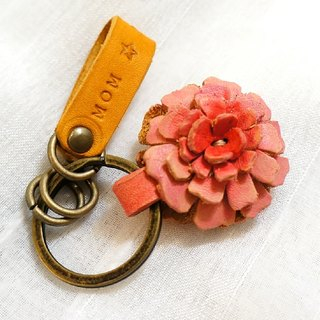Flower language pass leather leather key ring