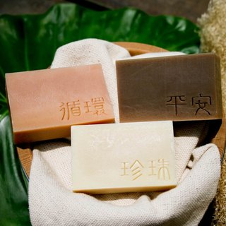 [Monga soap gift box] pearl soap + recycled soap + safe soap - gifts / gifts / gifts / hand soap gift box / year gift box