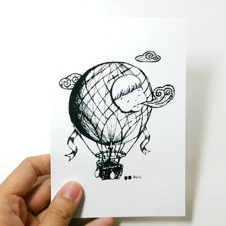 Postcard ★ Little Fat Mui (Balloon)