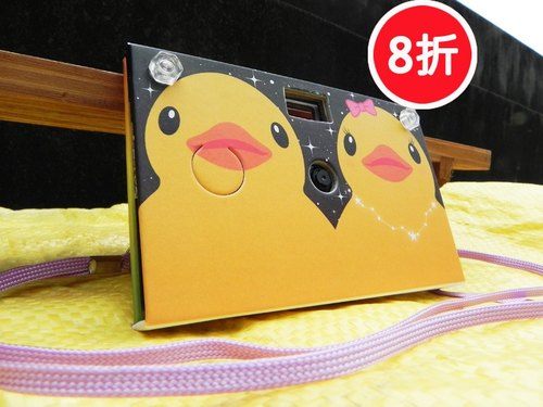 (8-fold) Paper Shoot paper paper camera can shoot creative digital camera Lomo retro exchanging gifts included 4GB SanDisk MicroSD memory card four kinds of effects Taiwanese brands (yellow duckling)