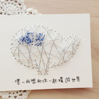 Super feel Aluminum Pop-up Card - Around the World