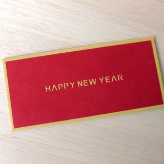 Chinese New Year red envelopes _F paragraph: 2 into