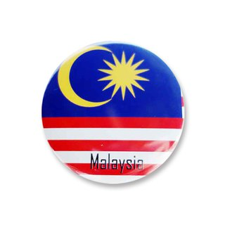 Magnet Opener-[World Flag Series] - Malaysia